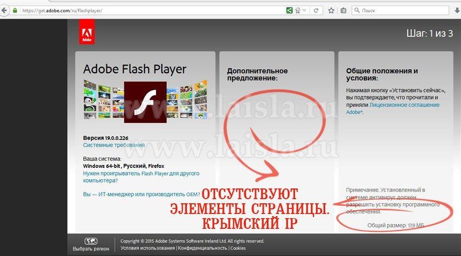 tor browser нет adobe flash player gidra